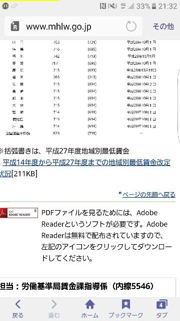 f:id:bokeboke_chan:20160920213325j:image