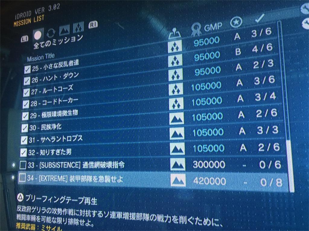 f:id:bokeboke_chan:20160925012904j:image