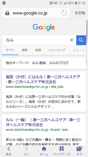 f:id:bokeboke_chan:20161027082052j:image