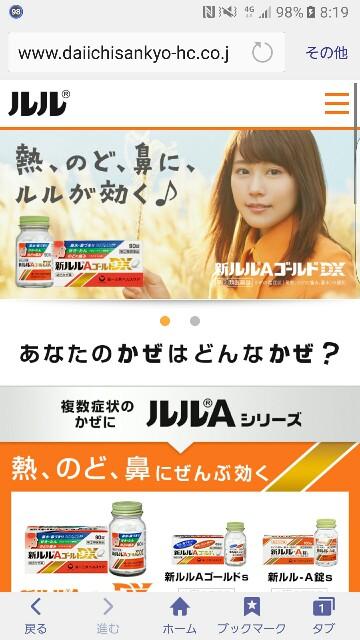 f:id:bokeboke_chan:20161027082100j:image