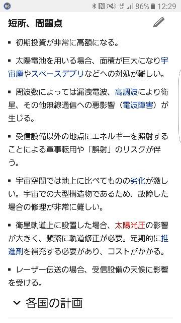 f:id:bokeboke_chan:20161101122958j:image
