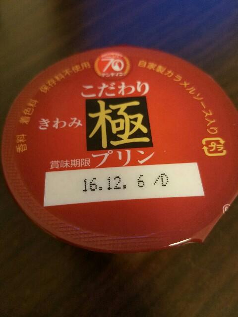 f:id:bokeboke_chan:20161129211546j:image