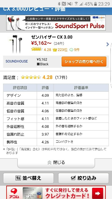 f:id:bokeboke_chan:20161205233229j:image
