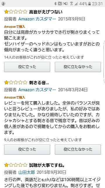 f:id:bokeboke_chan:20161205233256j:image