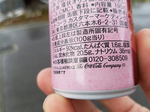 f:id:bokeboke_chan:20161213141200j:image