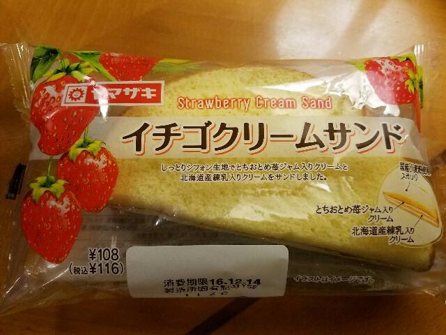 f:id:bokeboke_chan:20161213210703j:image