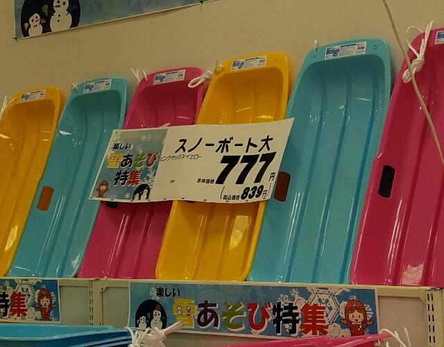f:id:bokeboke_chan:20170108011744j:plain