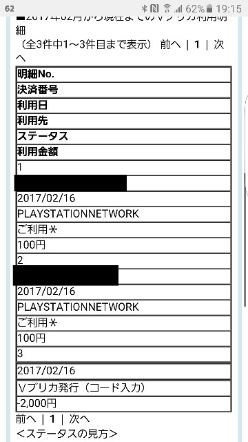 f:id:bokeboke_chan:20170216191703j:image