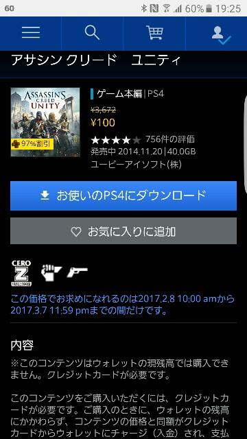 f:id:bokeboke_chan:20170216214621j:image