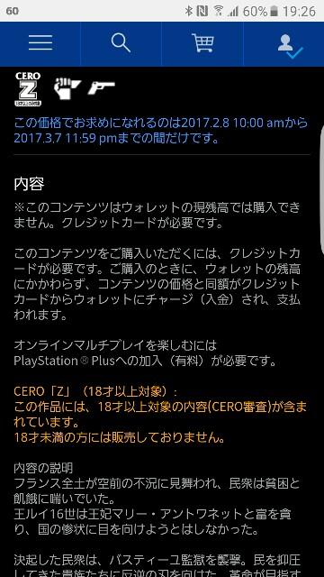 f:id:bokeboke_chan:20170216214630j:image