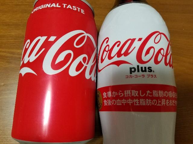 f:id:bokeboke_chan:20170503184113j:image