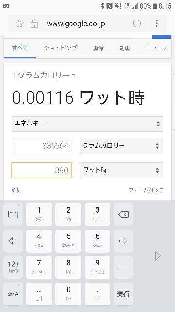 f:id:bokeboke_chan:20170727081933j:image