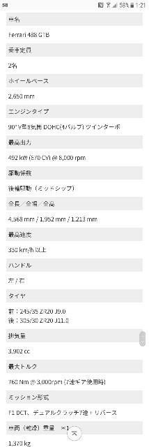 f:id:bokeboke_chan:20170916012534j:image