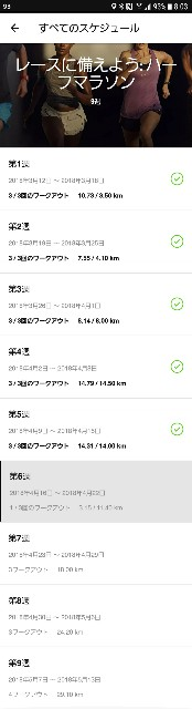 f:id:bokeboke_chan:20180419080717j:image