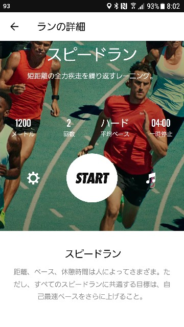 f:id:bokeboke_chan:20180419080730j:image