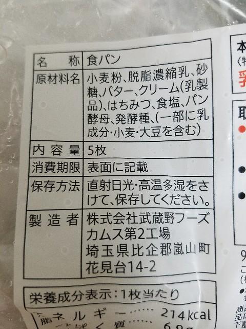 f:id:bokeboke_chan:20180524074729j:image