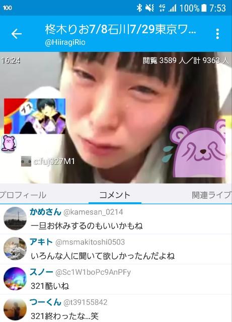 f:id:bokeboke_chan:20180629195318j:image