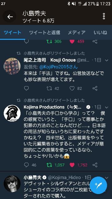 f:id:bokeboke_chan:20180702173307j:image