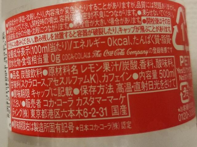 f:id:bokeboke_chan:20180704000706j:image