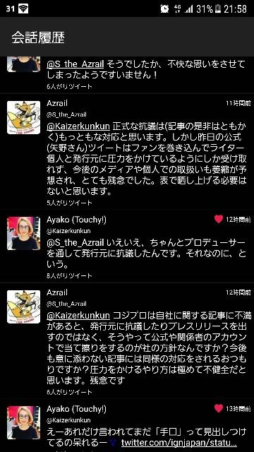 f:id:bokeboke_chan:20180711125528j:image