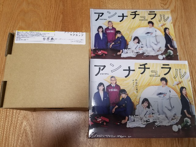 f:id:bokeboke_chan:20180715230756j:image