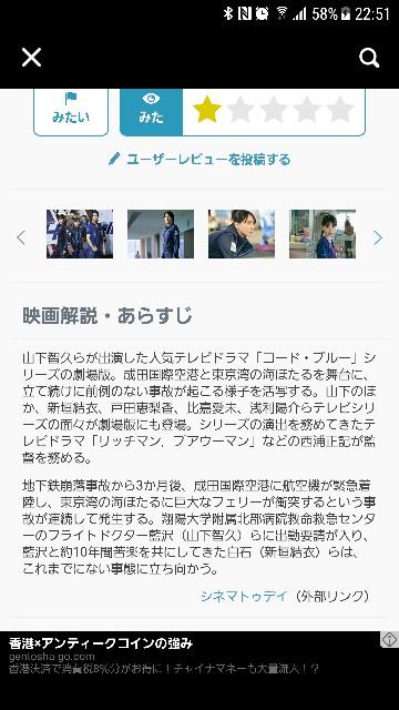 f:id:bokeboke_chan:20180729225208j:image