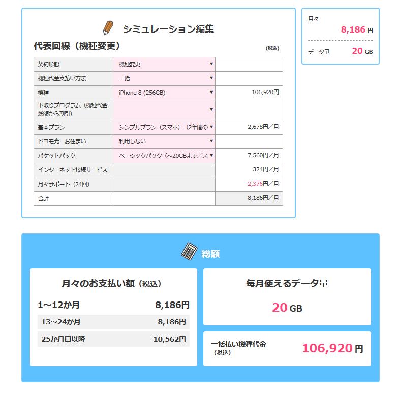 f:id:bokeboke_chan:20180802182624p:plain