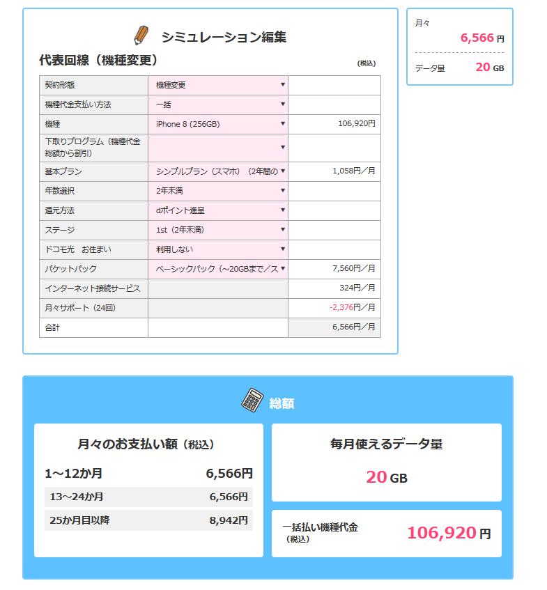 f:id:bokeboke_chan:20180802182641p:plain