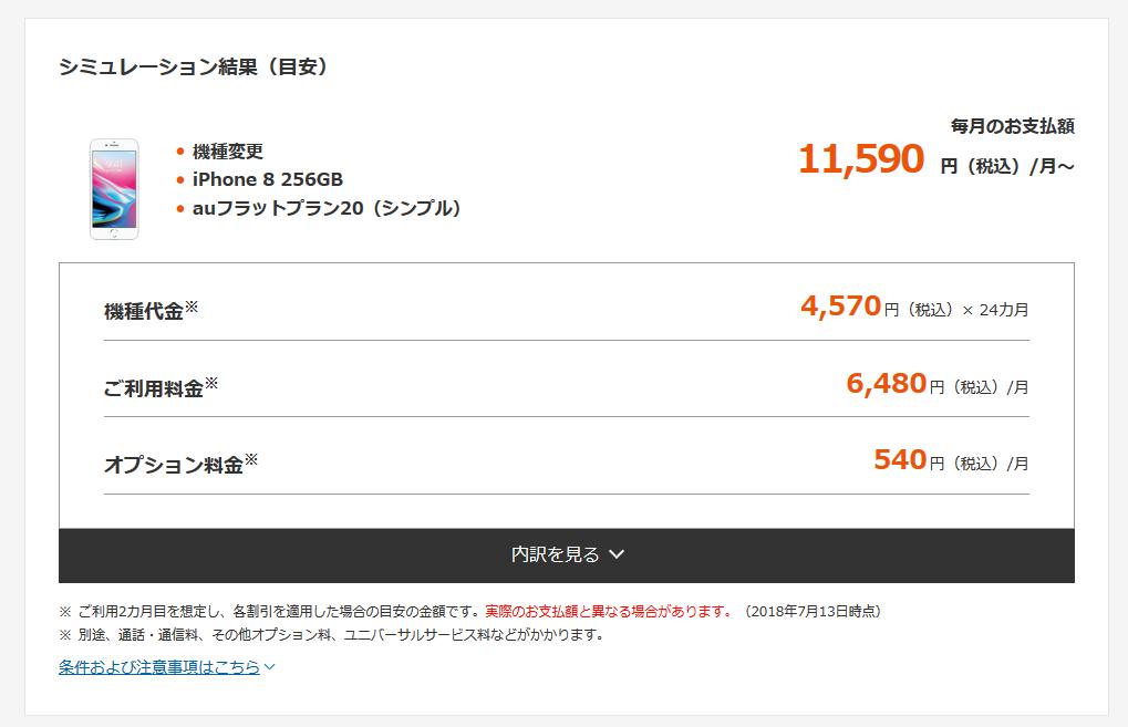 f:id:bokeboke_chan:20180802184511p:plain
