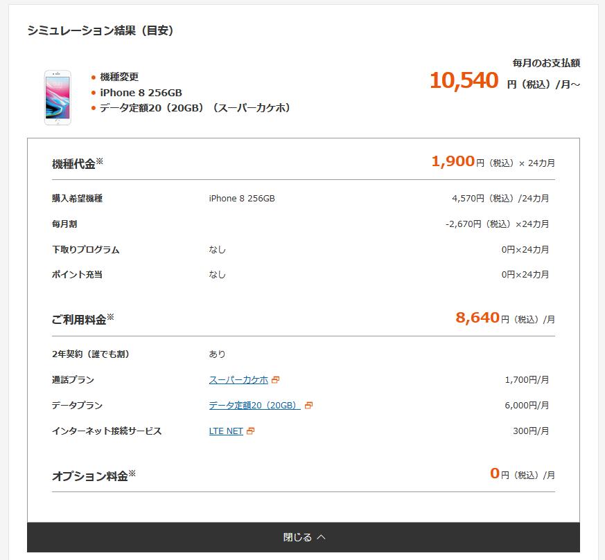 f:id:bokeboke_chan:20180802211622p:plain