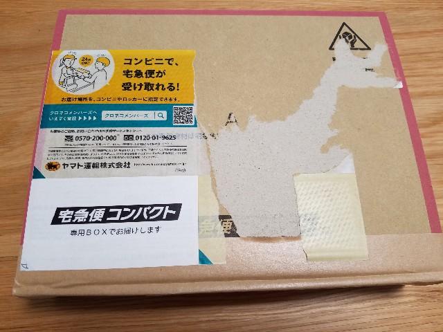 f:id:bokeboke_chan:20180924170218j:image