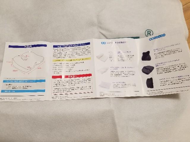 f:id:bokeboke_chan:20181006183336j:image