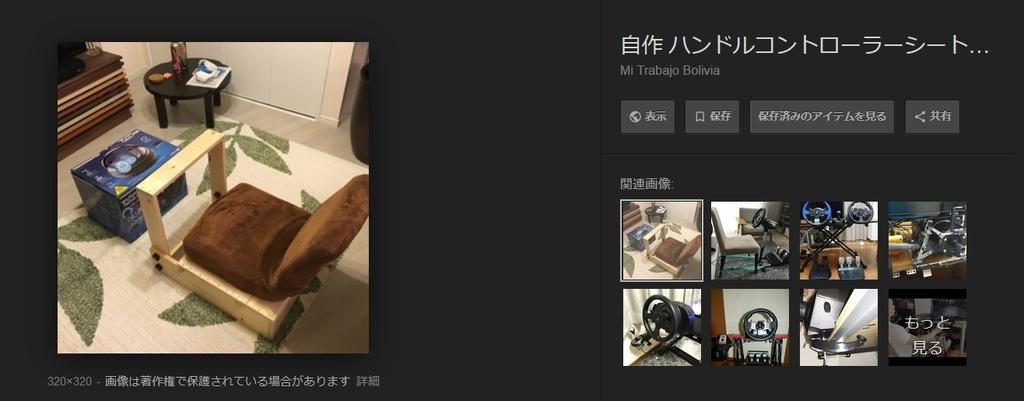 f:id:bokeboke_chan:20181011072930j:plain