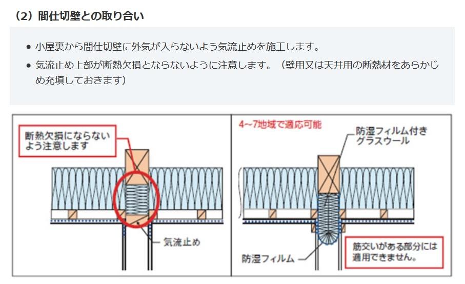 f:id:bokeboke_chan:20181015234507j:plain