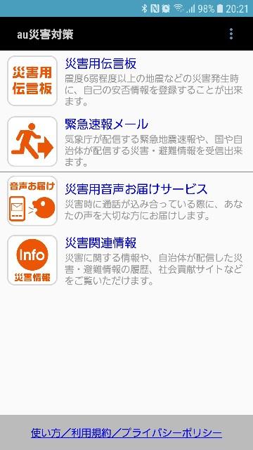 f:id:bokeboke_chan:20181105205333j:image