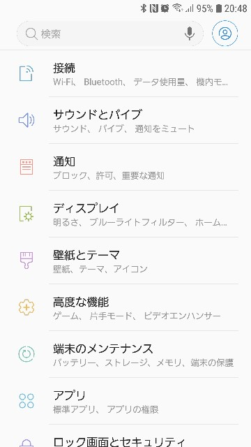 f:id:bokeboke_chan:20181105205350j:image