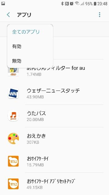 f:id:bokeboke_chan:20181105205404j:image