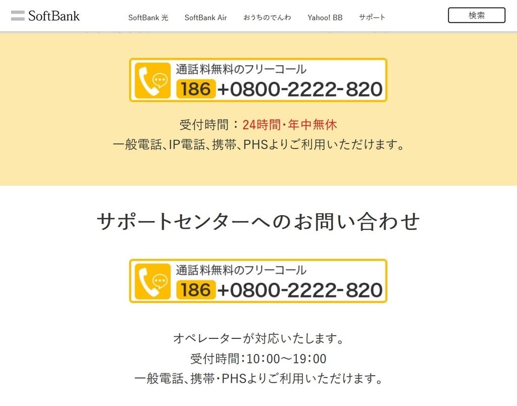 f:id:bokeboke_chan:20181106192516j:plain
