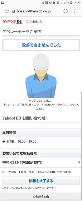 f:id:bokeboke_chan:20181106194710j:image