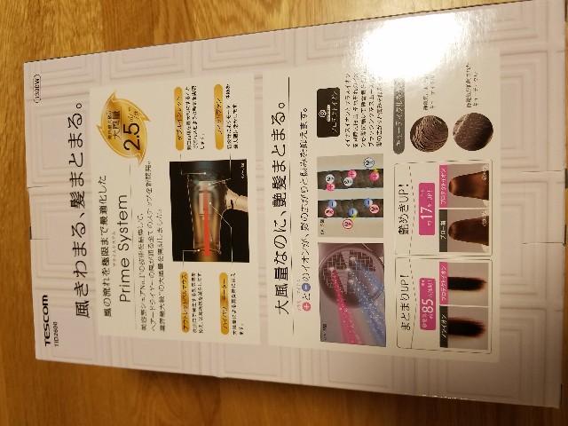 f:id:bokeboke_chan:20181209231114j:image