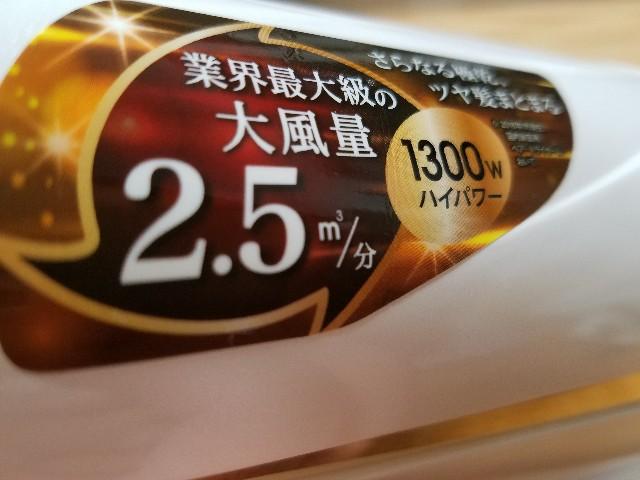 f:id:bokeboke_chan:20181209231131j:image