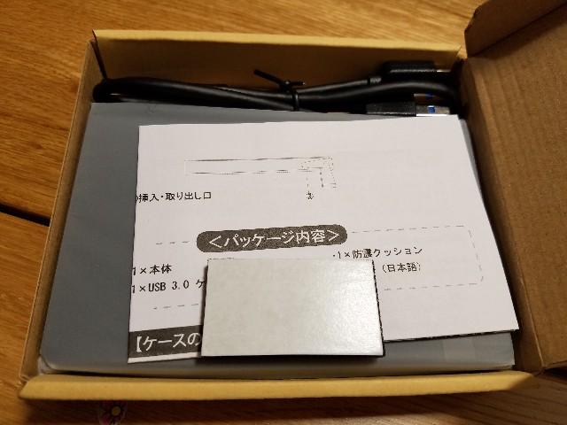 f:id:bokeboke_chan:20190102110628j:image