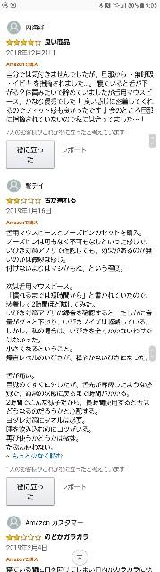 f:id:bokeboke_chan:20190324090605j:image