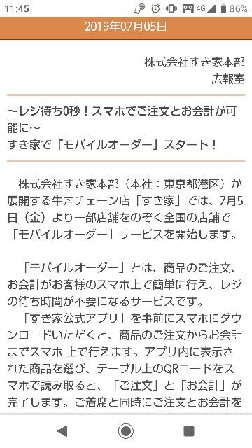 f:id:bokeboke_chan:20190708114615j:image
