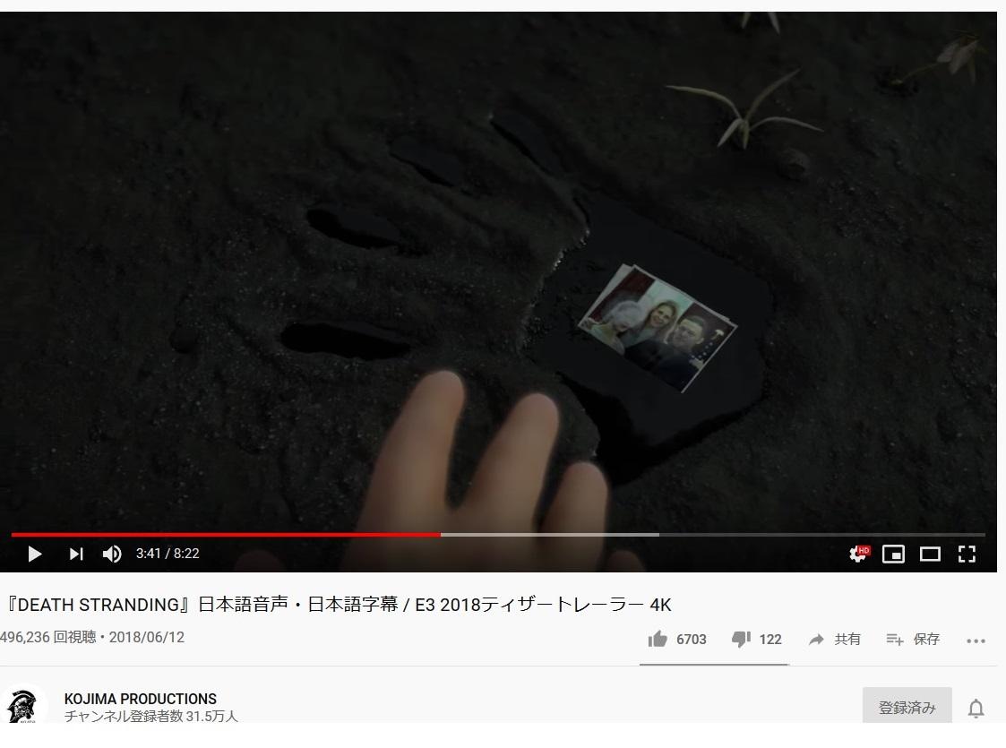 f:id:bokeboke_chan:20191130222641j:plain