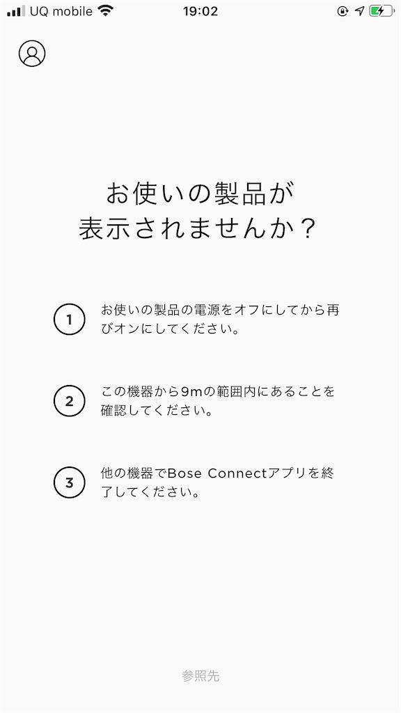 f:id:bokeboke_chan:20191218211327p:image