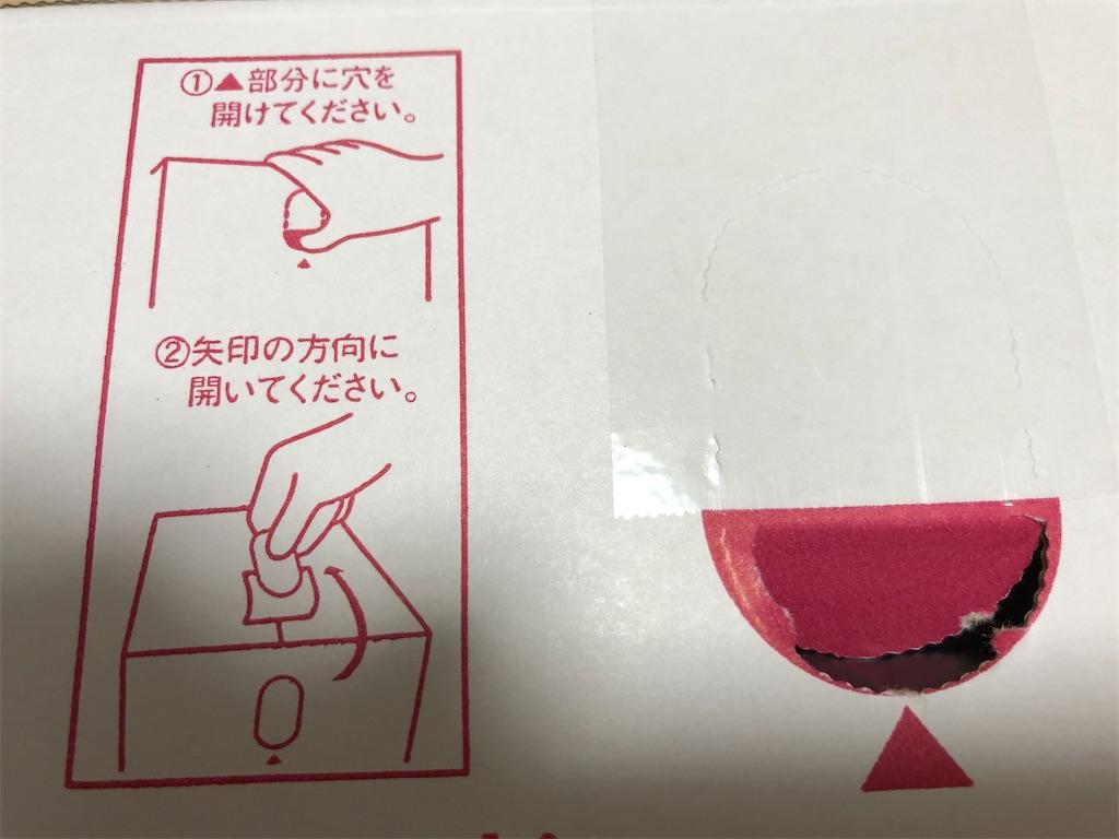 f:id:bokeboke_chan:20200616103500j:image