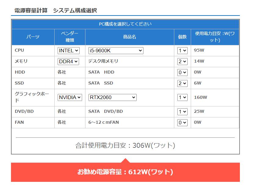 f:id:bokeboke_chan:20200729205619p:plain