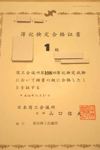 f:id:bokigoukaku:20150409004421j:plain