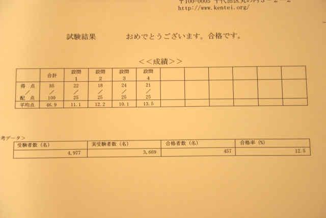 f:id:bokigoukaku:20150409004520j:plain
